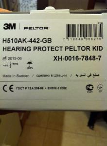 Auriculars de protecció per nens
